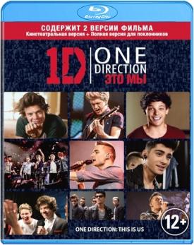 One Direction: Это мы
