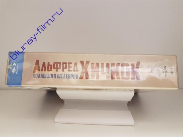 Коллекция Альфреда Хичкока