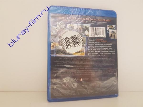 Трансформеры: Эпоха истребления (Blu-ray + Blu-ray бонус)