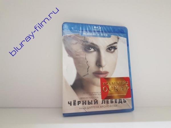 Чёрный лебедь (Blu-ray + DVD)