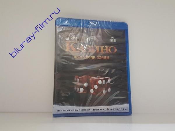 Казино (Blu-ray)