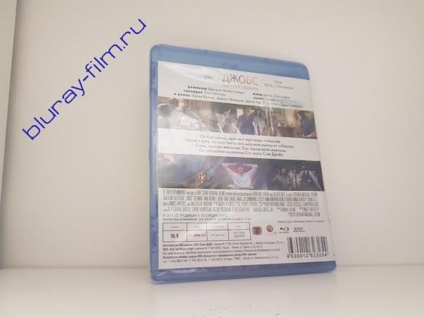 Джобс: Империя соблазна (Blu-ray)