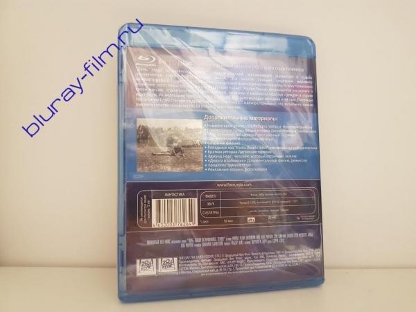 День, когда остановилась земля (Blu-ray)