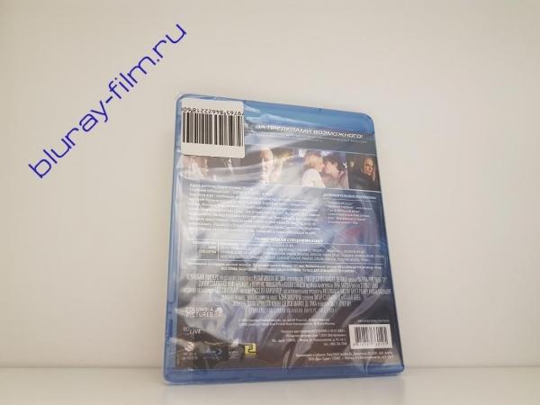 Двадцать одно (Blu-ray)