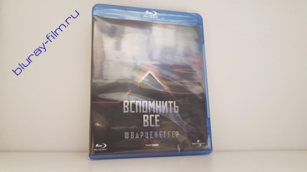 Вспомнить все (Blu-ray)
