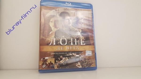 Лопе де Вега: Распутник и соблазнитель (Blu-ray)
