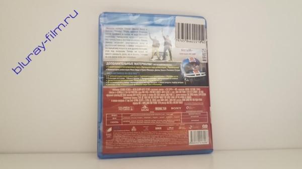 Мачо и ботан 2 (Blu-ray)