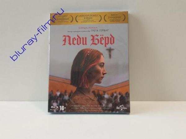 Леди Бёрд (Blu-ray)