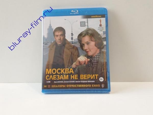 Москва слезам не верит (Blu-ray)