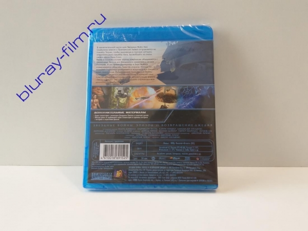 Звездные войны: Эпизод VI: Возвращение Джедая (Blu-ray)