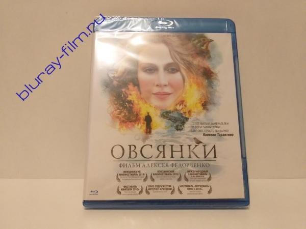 Овсянки (Blu-ray)