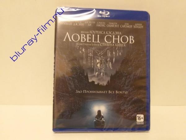Ловец снов (Blu-ray)