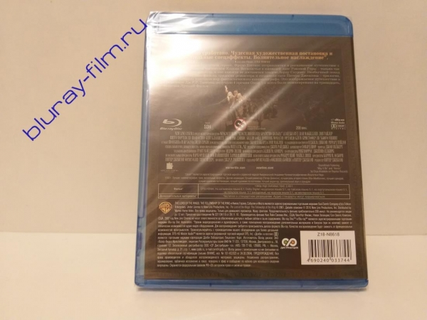 Властелин Колец: Братство кольца (Blu-ray)