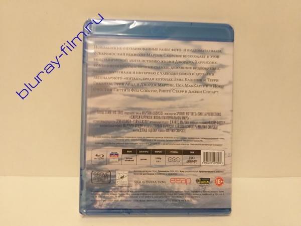 Джордж Харрисон: Жизнь в материальном мире (Blu-ray)