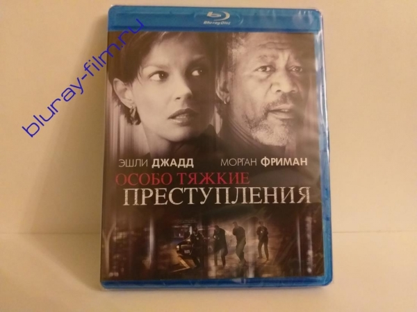 Особо тяжкие преступления (Blu-ray)