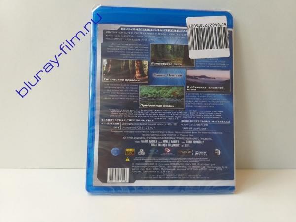 Живые пейзажи: Калифорнийские секвойи (Blu-ray)