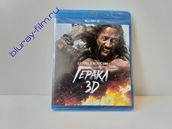 Геракл 3D (Blu-ray)