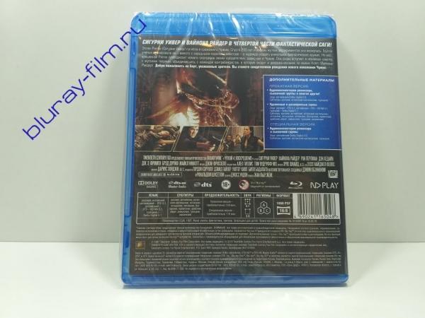 Чужой 4: Воскрешение (Blu-ray)
