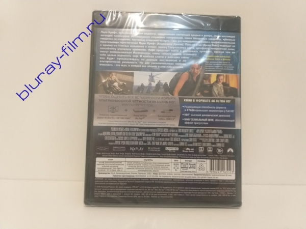 Лара Крофт: Расхитительница гробниц (4K UHD Blu-ray)