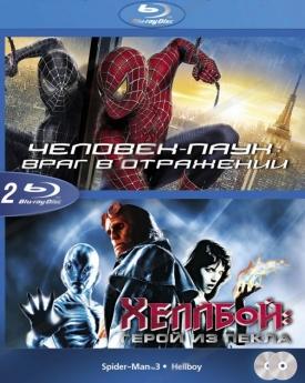 Человек-паук 3: Враг в отражении / Хеллбой: Герой из пекла (2 Blu-Ray)