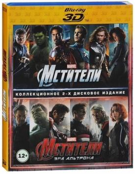 Мстители Blu-ray 3D + Мстители: Эра Альтрона Blu-ray 3D