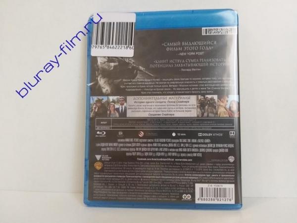 Снайпер (Blu-ray)
