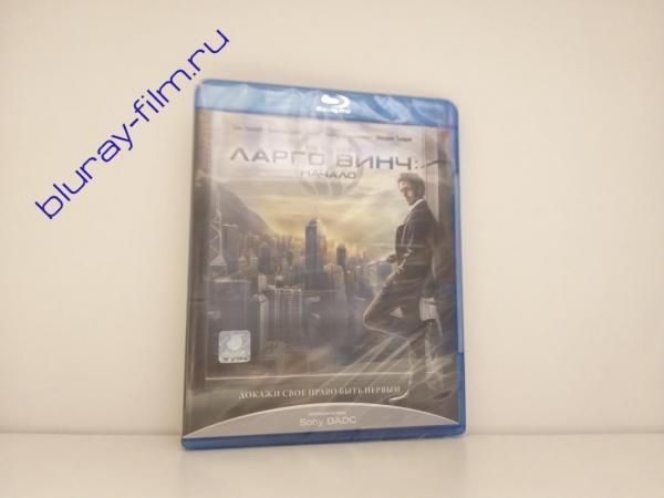Ларго Винч: Начало (Blu-ray)