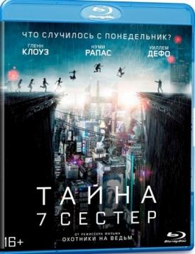 Тайна 7 сестер (Blu-ray)