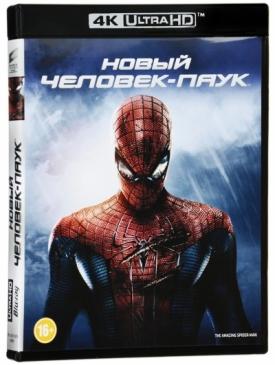 Новый человек-паук (4K UHD Blu-ray)