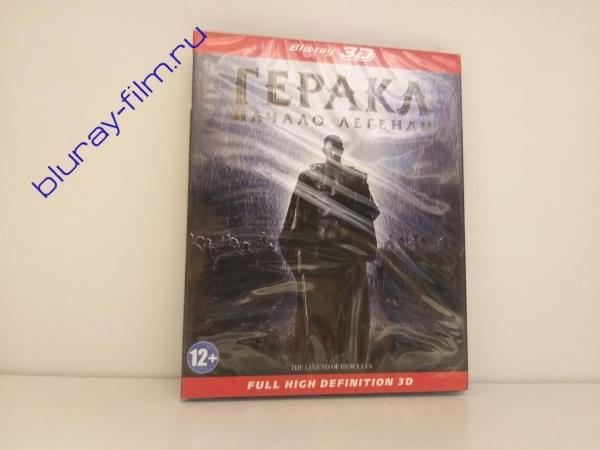 Геракл: Начало легенды 3D (Blu-ray)