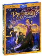Рапунцель: Запутанная история (Blu-ray + DVD)