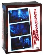 Паранормальное явление 2, 3, 4 (3 Blu-Ray)