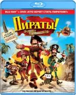 Пираты, Банда неудачников