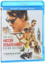 Миссия невыполнима: Племя изгоев (2 Blu-ray)