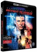 Бегущий по лезвию: Полная версия (4K UHD Blu-ray)
