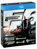 Форсаж: Коллекция из 6 фильмов (6 Blu-ray)/The Fast and the Furious / 2 Fast 2 Furious / The Fast and the Furious: Tokyo Drift / Fast and Furious 4 / Fast Five / Fast & Furious 6