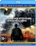Инопланетное вторжение: Битва за Лос-Анджелес (Mastered In 4K)