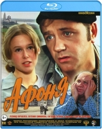 Афоня (Blu-ray)