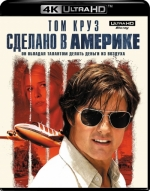 Сделано в Америке (4K UHD Blu-ray)