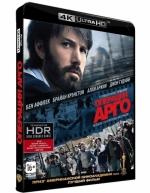"Операция ""Арго"" (4K UHD Blu-ray)"