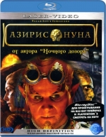Азирис Нуна (Blu-ray)