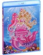 Барби: Жемчужная принцесса (Blu-ray)