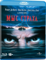 Мыс страха (Blu-ray)