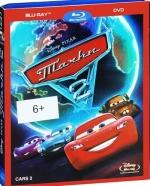 Тачки 2 (Blu-ray + DVD)