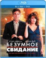 Безумное свидание (Blu-ray + DVD)
