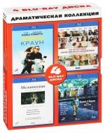Драматическая коллекция (4 Blu-Ray)