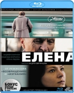 Елена (Blu-ray)