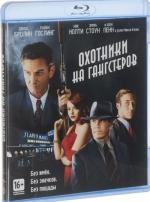 Охотники на гангстеров (Blu-ray)