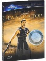 Гладиатор. Коллекционное издание (2 Blu-ray)