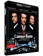 Славные парни (4K UHD Blu-ray)